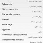 معرفی اپلیکیشن زبان تخصصی برای دانشجویان کامپیوتر!+تصاویر
