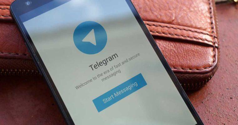 حذف یک قابلیت از نسخه جدید تلگرام