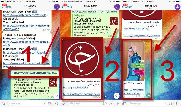 استوری اینستاگرام در تلگرام