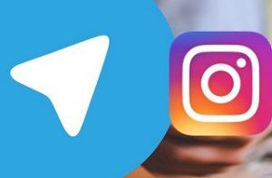 استوری اینستاگرام را در تلگرام چگونه ذخیره کنیم؟