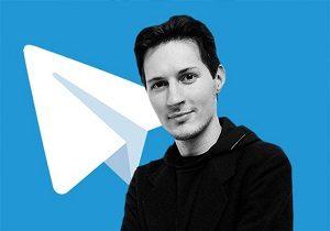 قابلیت جدید تلگرام از زبان پاول دورف مخترع آن
