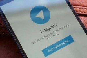 آموزش تصویری آپدیت پیام رسان تلگرام به همین سادگی