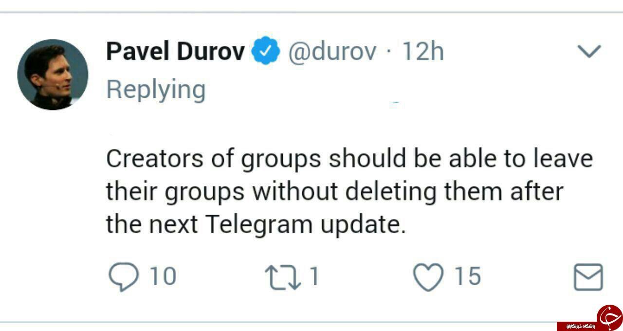وعده جدید مدیر تلگرام