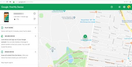 مکان یابی گوشی سرقت شده
