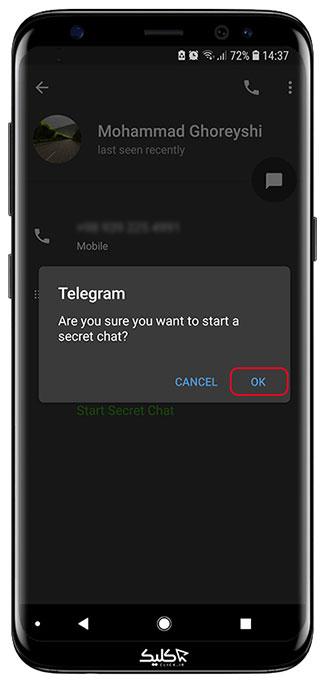 وضعیت آنلاین بودن در تلگرام