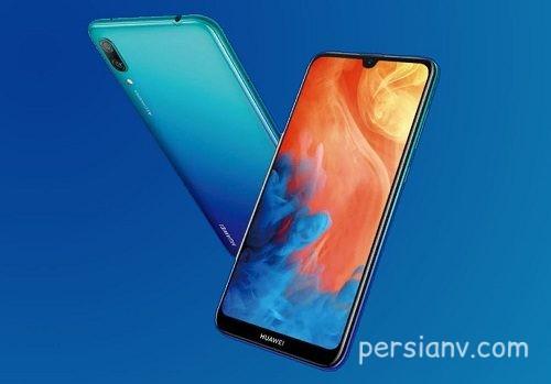 معرفی گوشی جدید هوآوی به نام هواوی وای ۷ پرو