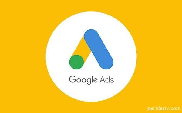 با تبلیغات گوگل و سئوی ادوردز 20 در صدر گوگل بدرخشید
