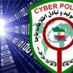 دستگیری مدیر ۱۱۰ کانال تلگرامی مستهجن با تلاش پلیس فتا!