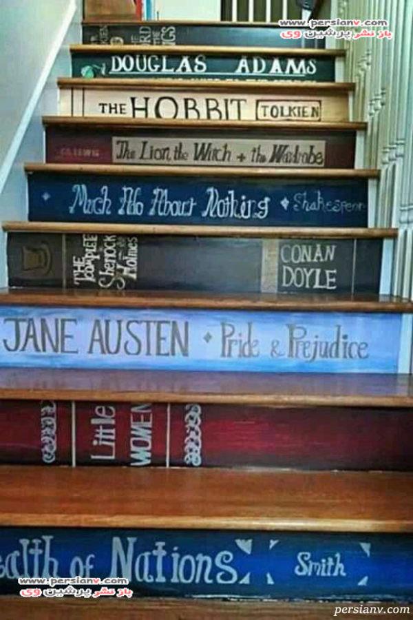 تزیین راه پله های قدیمی