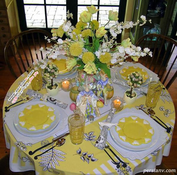 میز چای