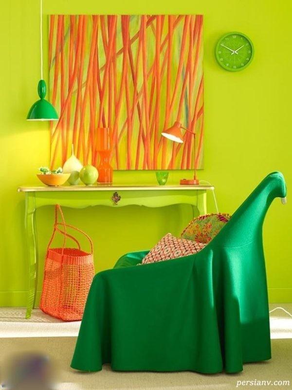 رنگ منزل شاد