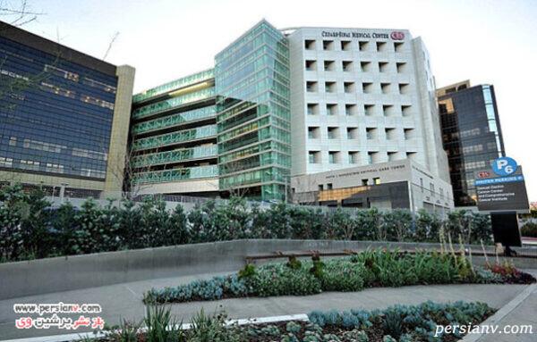 سوئیت لوکس بیمارستان کیم کارداشیان در لس آنجلس
