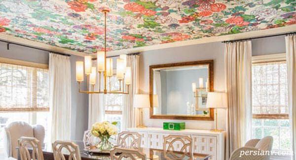 مدل های زیبای سقف خانه با کاغذ دیواری های مدرن