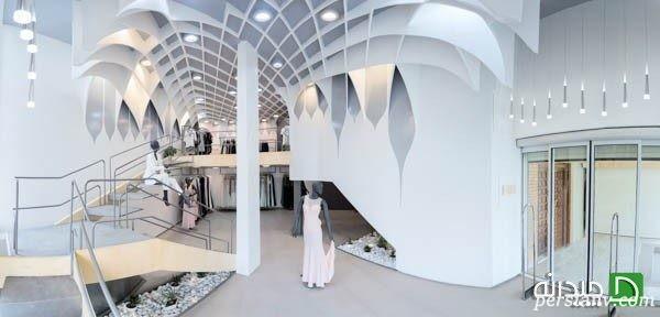 مرکز خرید لباس همدان