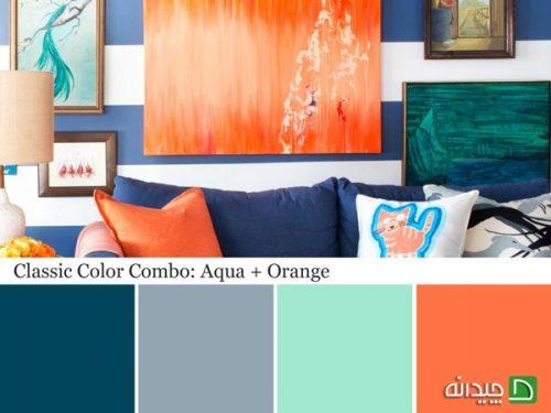رنگ های خاص در دکوراسیون
