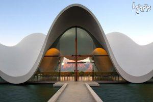 کلیسای مدرن