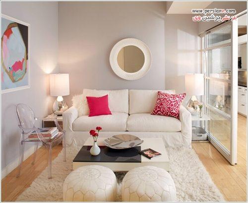 زیباسازی اتاق نشیمن کوچک