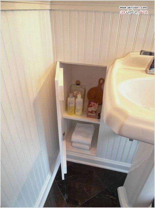 سرویس بهداشتی کوچک