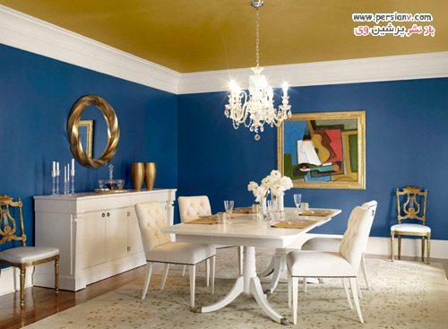 رنگ اتاق غذاخوری