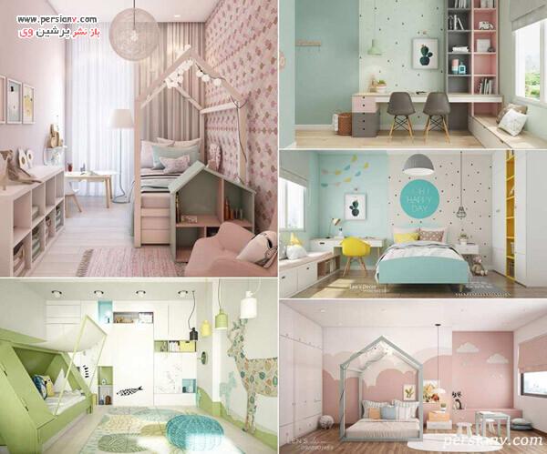 رنگ های اتاق خواب کودک