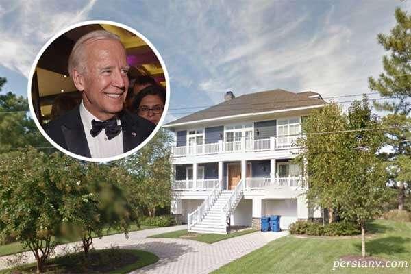 خانه های جو بایدن قبل از زندگی در کاخ سفید