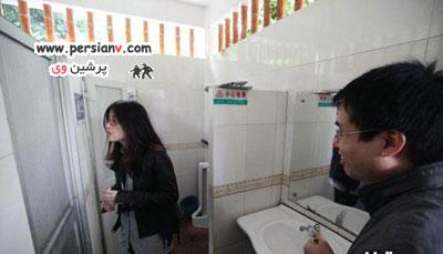 حمله زنان به دستشویی مردانه +عکس