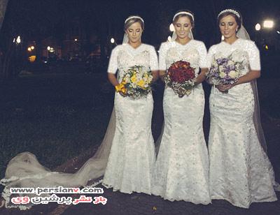 عروسی خواهران سه قلو در یک روز و یک زمان +عکس