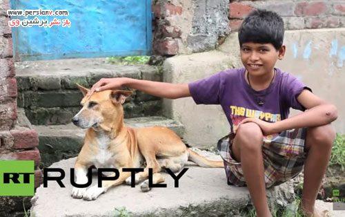 اعتیاد عجیب پسری به شیر سگ های ولگرد! +عکس