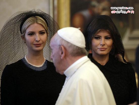 تیپ همسر و دختر ترامپ در واتیکان