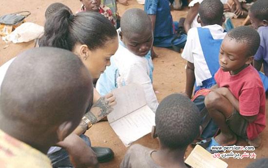 ریحانا در کشور مالاوی