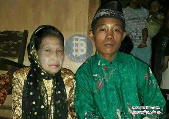 ازدواج پسر 16 ساله با زن 71 ساله