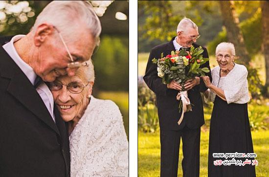 ماجرای عاشقانه زوج سالمند