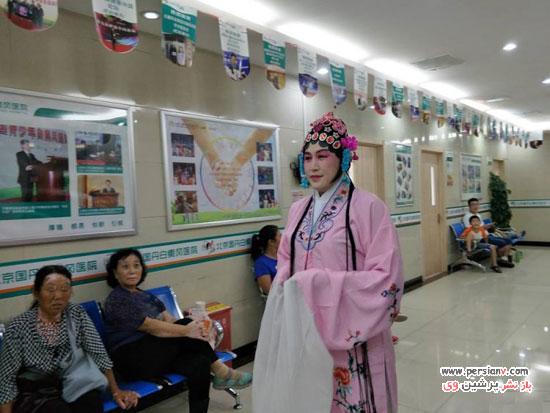 پزشک چینی با گریم خواننده اپرا