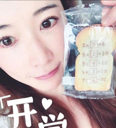 سن واقعی این بازیگر زن تایوانی کاربران اینستاگرام را شوکه کرد!
