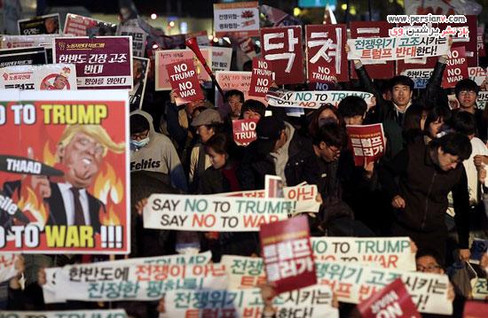 ملانیا ترامپ در کره جنوبی