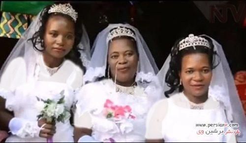 ازدواج همزمان با سه زن