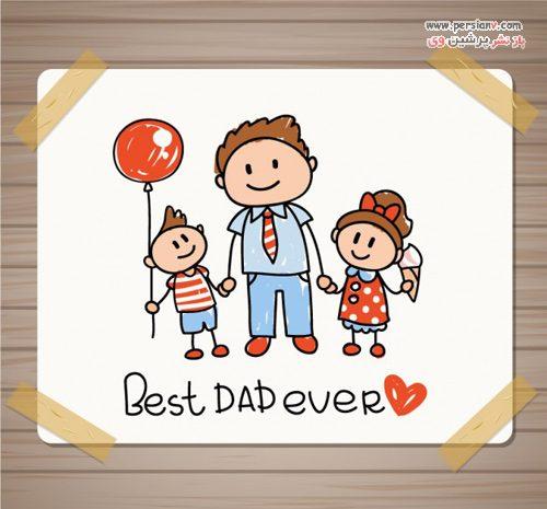 بهترین هدیه روز پدر