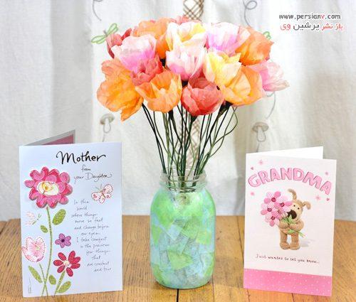 هدیه روز مادر و روز زن