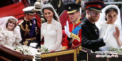 عروسی مگان مارکل و کیت میدلتون