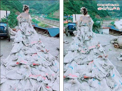 لباس عروس عجیب غریب