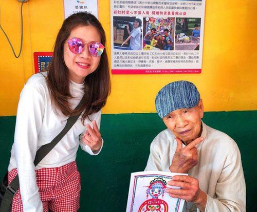 دهکده توریستی کشور تایوان و هنر زیبای پدربزرگ ۹۶ ساله