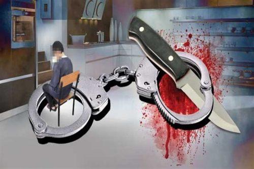 مجازات قتل خانوادگی