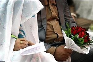 ازدواج با مردان مطلقه