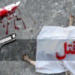 قتل عمد و غیرعمد و تفاوت های آنها