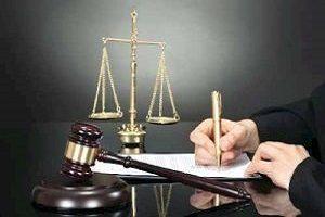 مجازات های مختلف   نحوه تعیین مجازات حبس و شلاق و جزای نقدی
