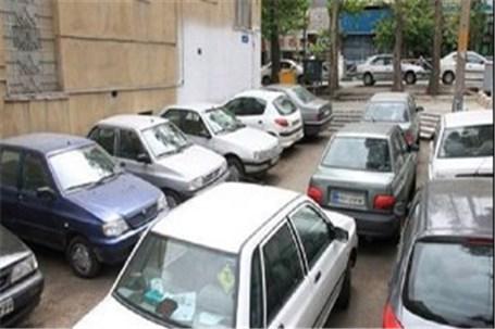 پارک اتومبیل