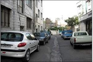 پارک اتومبیل در کوچههای بن بست و شرایط آن