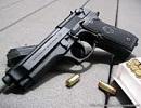 اسلحه کشی چه مجازاتی دارد؟