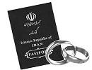 آییننامه مربوط به ازدواج اتباع ایرانی با اتباع خارجی