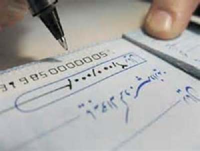 جعل امضا و نحوه اثبات آن